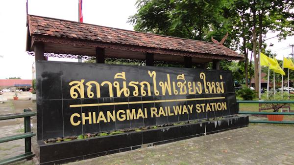 Entrada de la estación de ferrocarril.