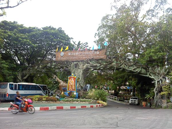 Entrada del zoológico de Chiang Mai, de camino al Doi Suthep.