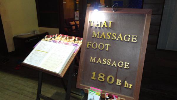 Su carta de masajes es extensa y muy económica.