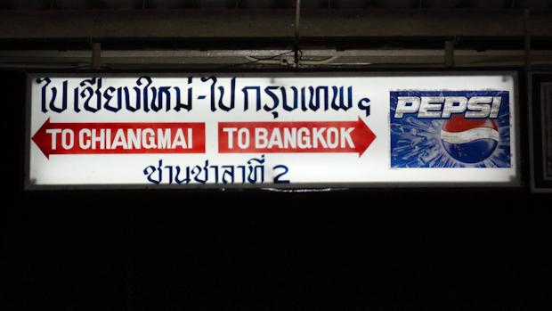 A medio camino entre Chiang Mai y Bangkok.