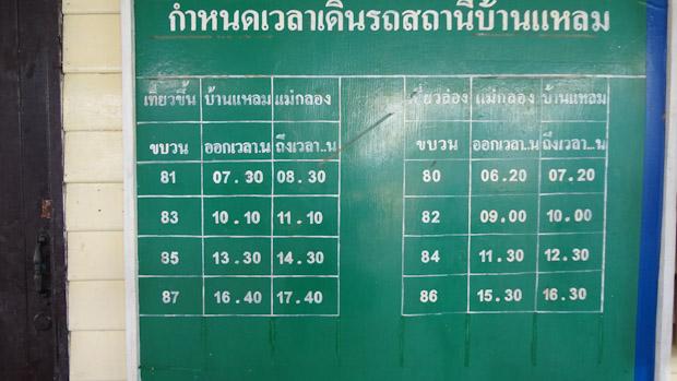 Horas de salida y llegada a Maek Long en la tabla izquierda y viceversa en la derecha.