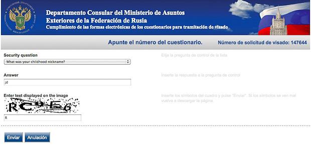 Inicio del trámite electrónico donde aparece el código asignado a tu solicitud en la parte superior derecha.