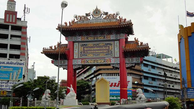Pórtico simbólico de entrada al barrio chino.
