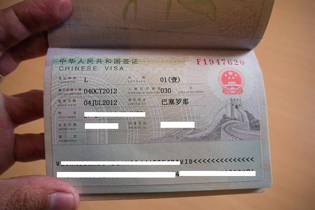 Visado chino.