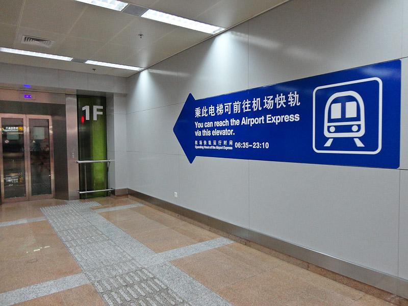 Entrada a la estación de tren. Llegas a ella con este ascensor.