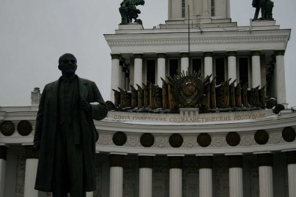 Monumentos de Moscú.